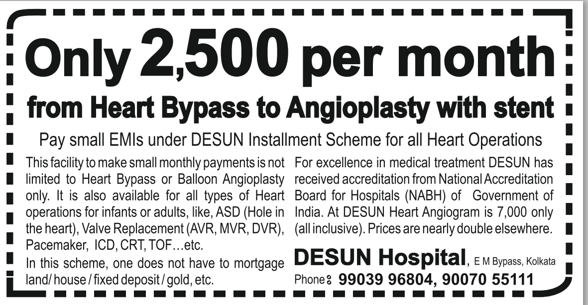 Pay Rupees 2500 Monthly Installment for Heart Bypass to Angioplasty with Stent