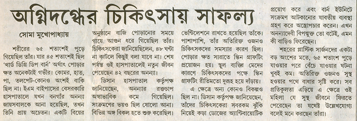ABP 25th October 2014 Page 11