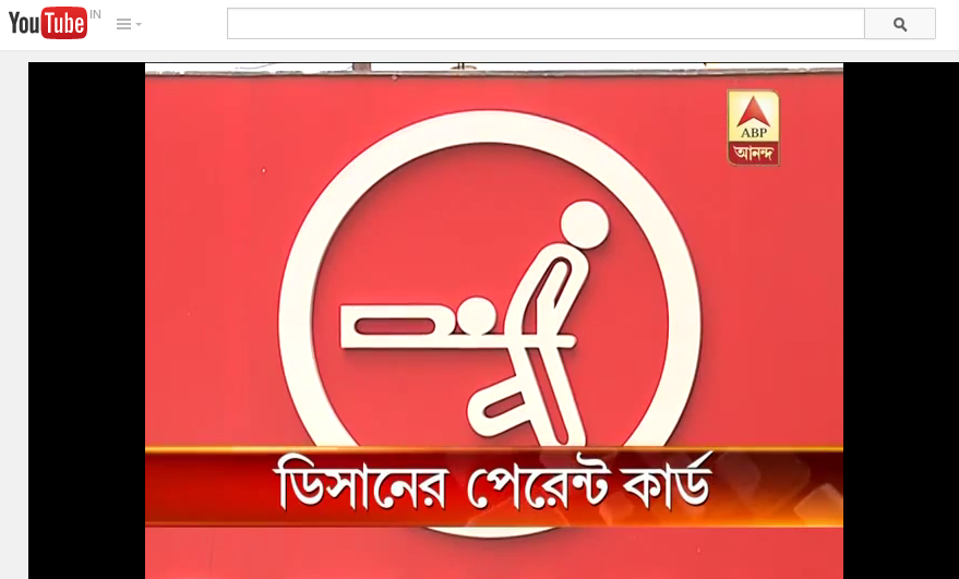Desun Parent Card ABP Ananda Video